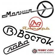 Запчасти для советских часов