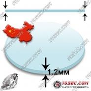 Стекла Китай 1.2мм