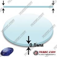 Сапфировые стекла 0.8мм