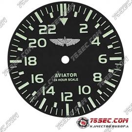 Циферблат «черный авиатор» 24 часа