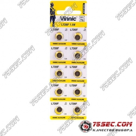 Батарейка Vinnic - L726 \ 396 \ AG2 (10шт)