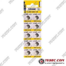 Батарейка Vinnic - L1142 \ 386 \ AG12 (10шт)