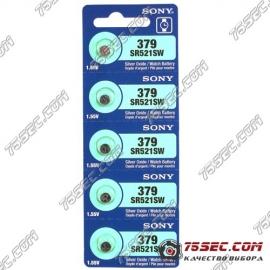 Батарейка Sony 379 \ SR 521 SW (5шт)