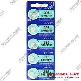 Батарейка Sony 395 \ SR 927 SW
