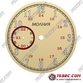 Циферблат «бежевая молния38,4» с хронографом на 9