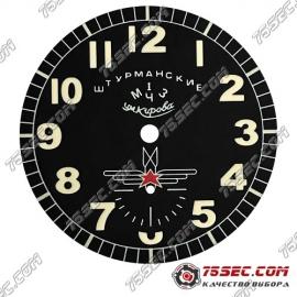 Циферблат штурманский «черная звезда» с хронографом на 6