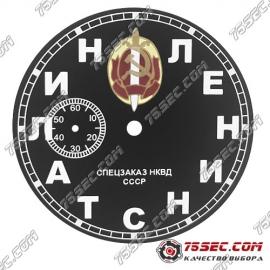 Циферблат «молния спецзаказ НКВД»