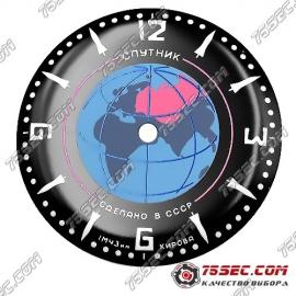 Циферблат черного цвета «Спутник» с глобусом