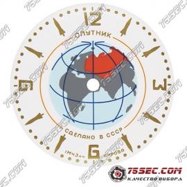 Циферблат белого цвета «Спутник» с глобусом