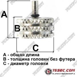 Латунная головка (5,5х2,5х4,5мм) №004 (5шт.)