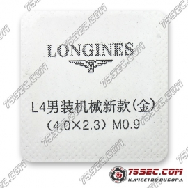 Головка Longines «желтое золото» L4