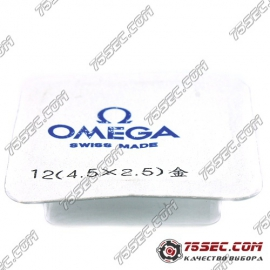 Головка для Omega 12 (4,5х2,5)