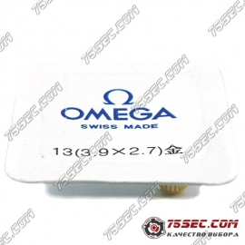 Головка для Omega 13 (3,9х2,7)