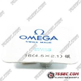 Головка для Omega 16 (4,5х2,1)