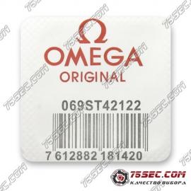 Головка для Omega 21.14