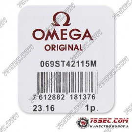 Головка Omega с внешним футером 23.16