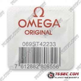 Головка Omega с внешним футером 28.13 «Сталь»