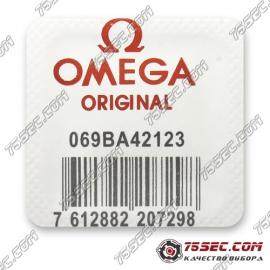 Головка c внутренним футером Omega 45.15
