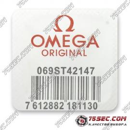 Головка c внутренним футером Omega 25.11