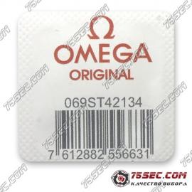 Головка c внутренним футером Omega 45.01