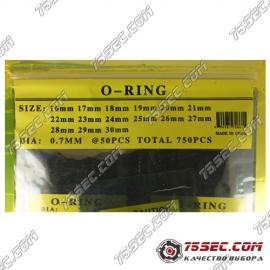 Набор прокладок для задних крышек (толщина 0.7мм. Размеры 16-30мм).