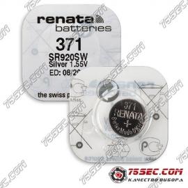 Батарейка Renata 371 \ SR 920 SW (10шт)