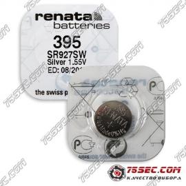 Батарейка Renata 395 \ SR 927 SW (10шт)