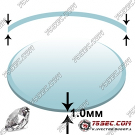 Стекло минеральное сфера 1мм диаметр 40,5мм