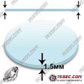 Стекло для наручных часов 1.5мм диаметр 34,5мм