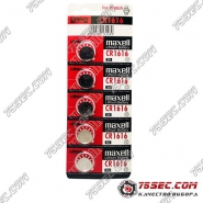 Батарейка Maxell CR 1616