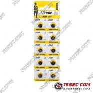 Батарейка Vinnic - L754 \ 393 \ AG5 (10шт)