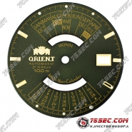 Циферблат «Ориент automatic» зеленый