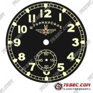 Циферблат «Штурманский черный» с хронографом на 6