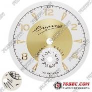 Циферблат «Спутник» с центром золотого цвета, с колесом