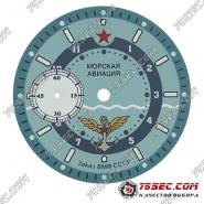Циферблат «молния 38,5» морская авиация хронограф на 9