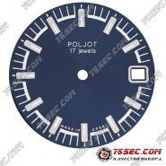 Циферблат «Poljot синий» 17 камней стальные индексы.