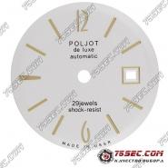 Циферблат «Poljot de luxe» белый с датой на 3