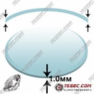 Стекло минеральное сфера 1мм диаметр 31,6мм