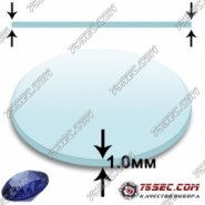 Сапфировое стекло 1,0мм диаметр 41,0мм