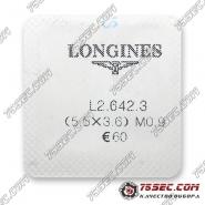 Головка Longines L2.642.3 (5.5x3.6мм)