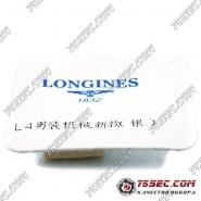 Головка Longines  L4 (V2)