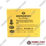 Набор на пресс для посадки стекол и безелей Bergeon №105206