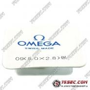 Головка для Omega 09 (5,0х2,8)
