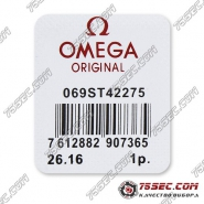 Головка для Omega 26.16