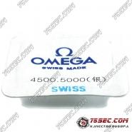 Головка для Omega 4500.5000