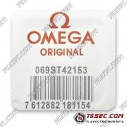 Головка для Omega 41.12