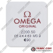 Головка Omega с внешним футером 2200.50