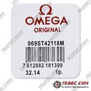 Головка Omega с внешним футером 32.14