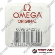Головка Omega с внешним футером 28.13 «Красное золото»
