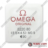 Головка Omega с внешним футером 2220.80